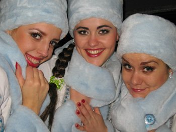 Ukrainian winter costumes