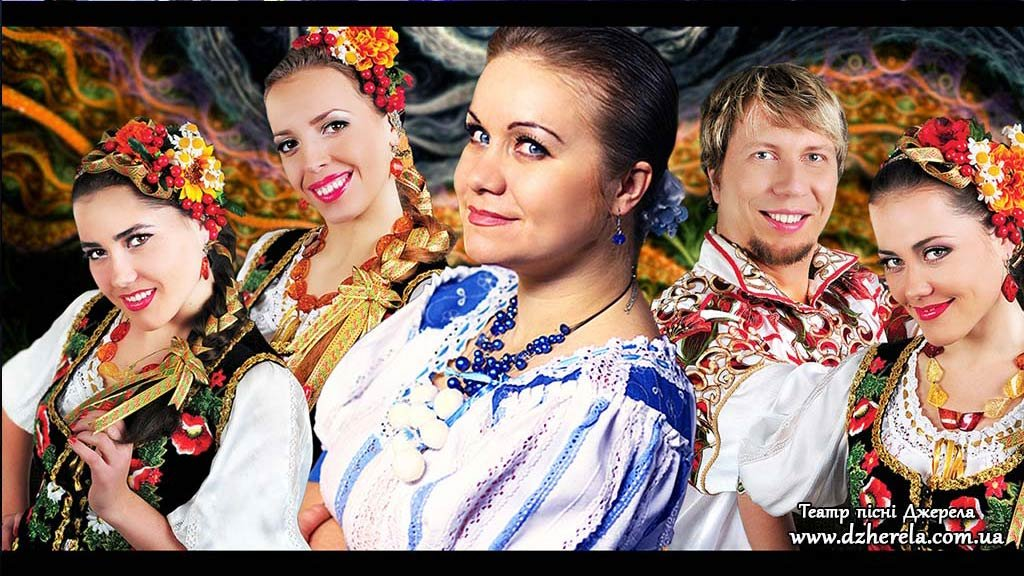 """Театр пісні DZHERELA: нова пісня """"Кохання моє"""""""