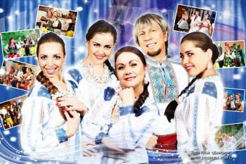 Афиша Театра Песни «Джерела»: вариант в голубых костюмах