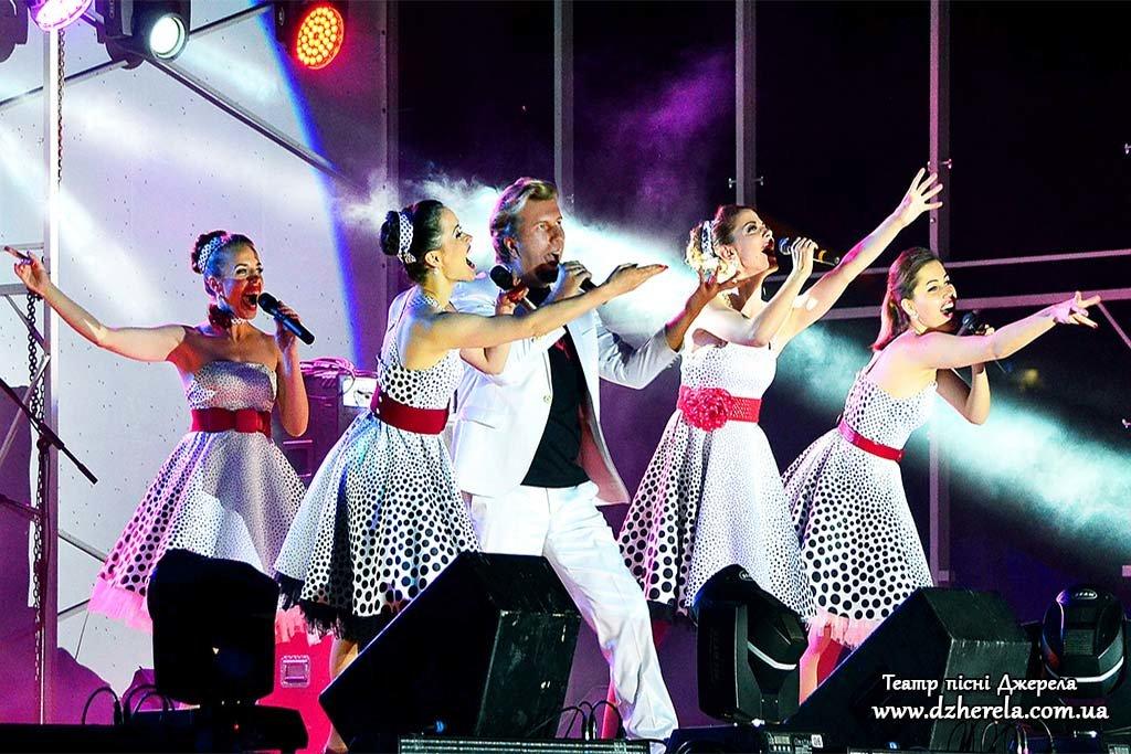 Театр пісні DZHERELA: концерт в Енергодарі