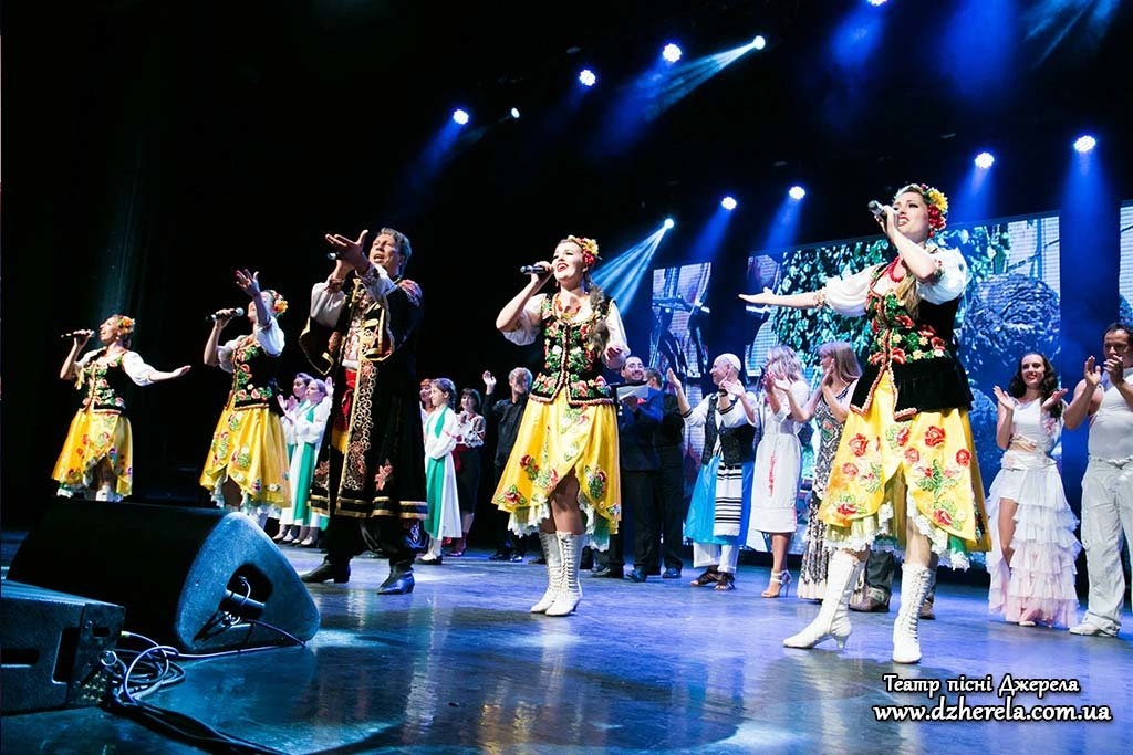 Театр пісні DZHERELA: концерт в Ізраїлі