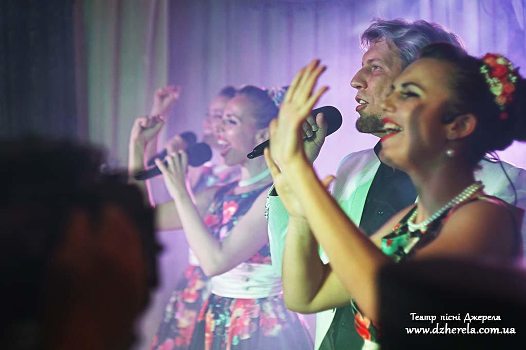 Театр пісні DZHERELA: виступ на весіллі
