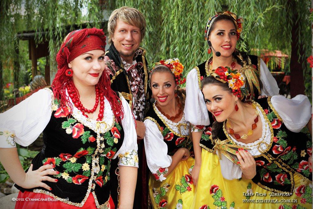 Украинские вечеринки