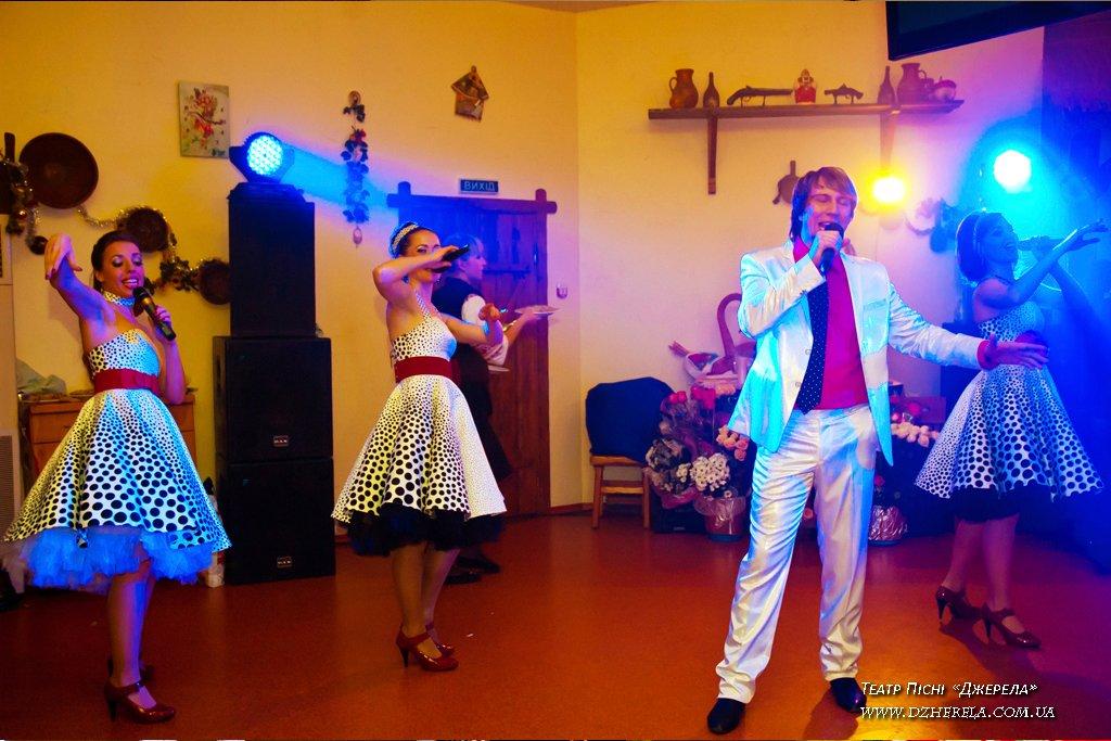 Выступление на свадьбе в Днепропетровске
