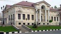 Белгородский музей получил в дар произведения искусства